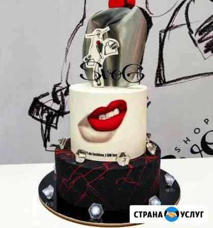 Эксклюзивные торты и эклеры на заказ Нижний Новгород