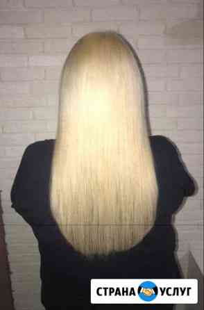 Наращивание волос. Продажа волос Санкт-Петербург