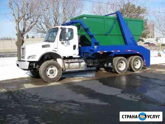 Вывоз мусора Сергиев Посад