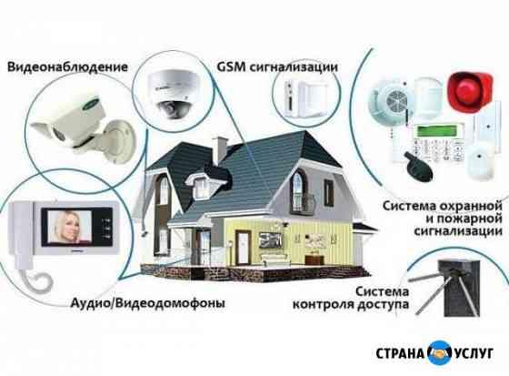 Установка видео-домофонов, видеонаблюдения, скуд Хабаровск