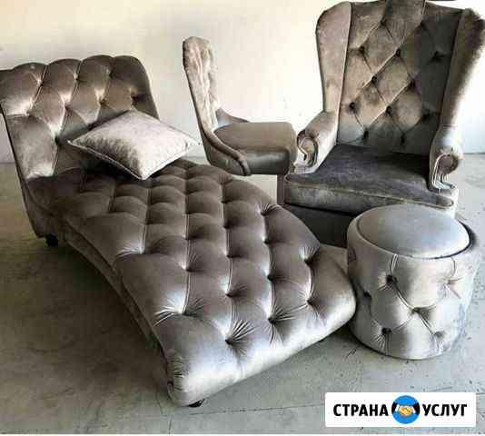 Ремонт и реставрация мягкой мебели Гудермес