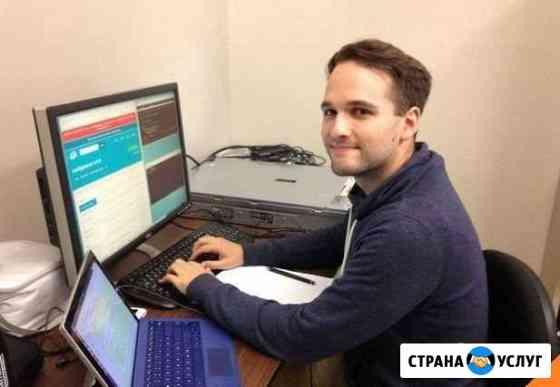 Ремонт компьютеров и ноутбуков, Установка Windows Кострома