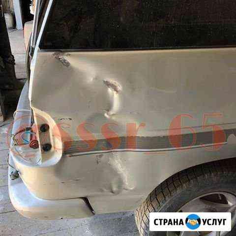 Качественный кузовной ремонт любой сложности Южно-Сахалинск