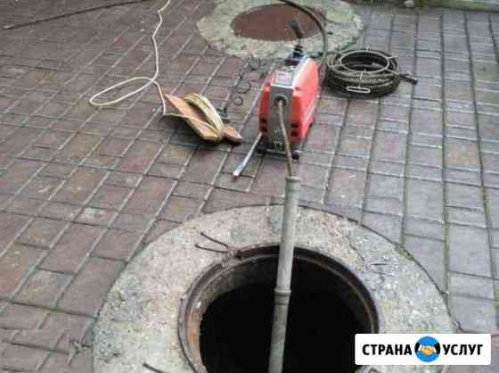 Прочистка канализации в доме/квартире Краснодар