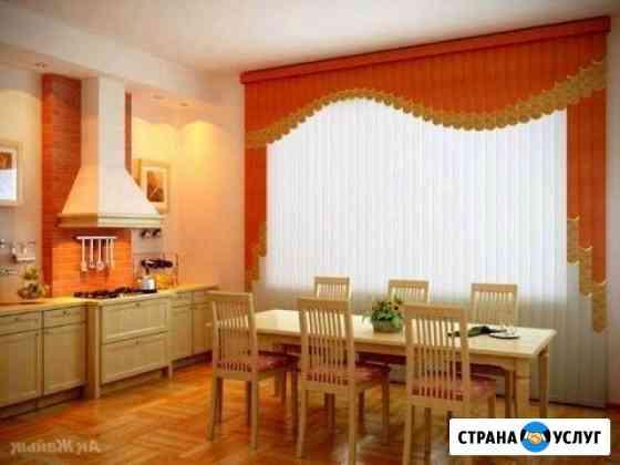 Жалюзи, рулонные шторы, рольставни - изготовлю Брянск