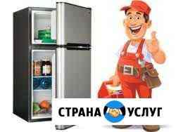 Ремонт холодильников на дому Иркутск