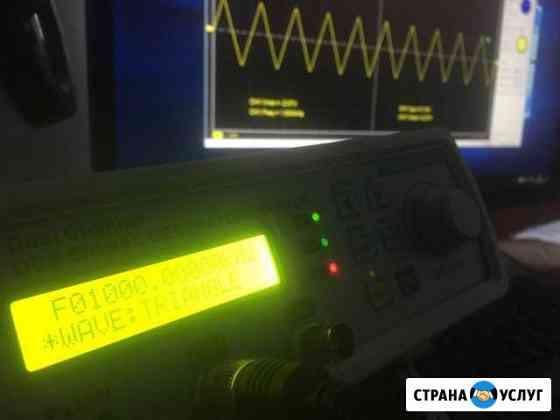 Восстановление данных с неисправных телефонов, HDD Иркутск