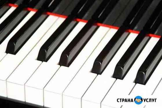 Настройка пианино Липецк