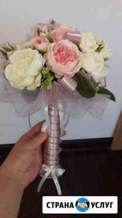 Букет невесты, корзины Ставрополь