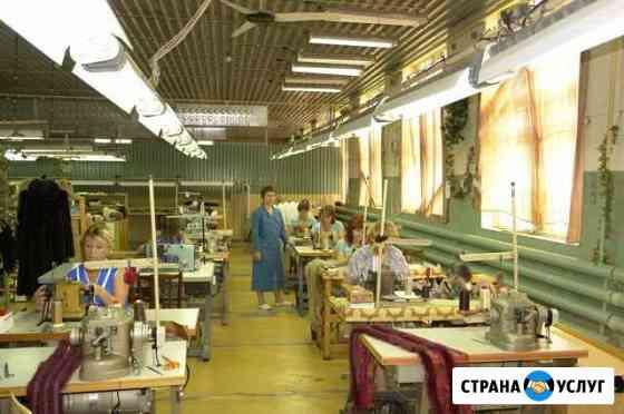 Пошив меховых изделий Судиславль