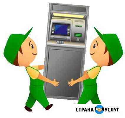 Установка,монтаж,демонтаж,перевозка банкоматов Саранск