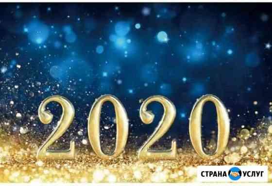 Фотозона на Новый год Москва