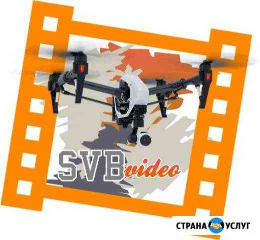 Съемка с воздуха, Видеосъемка + Монтаж Свободный