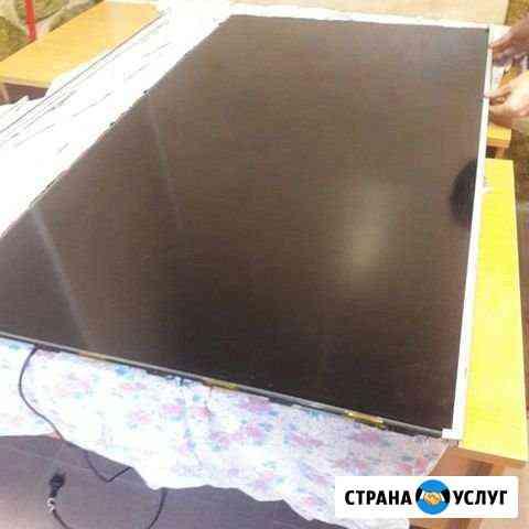 Ремонт телевизоров на дому Екатеринбург