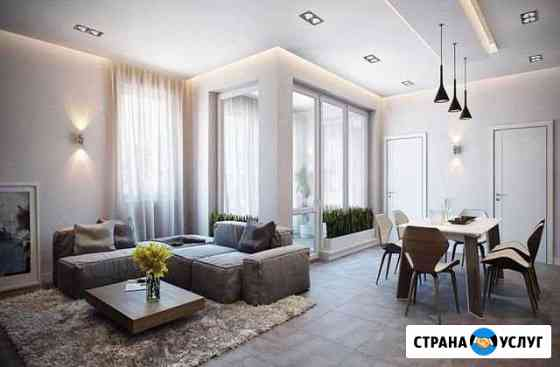 Ремонт квартиры Новосибирск