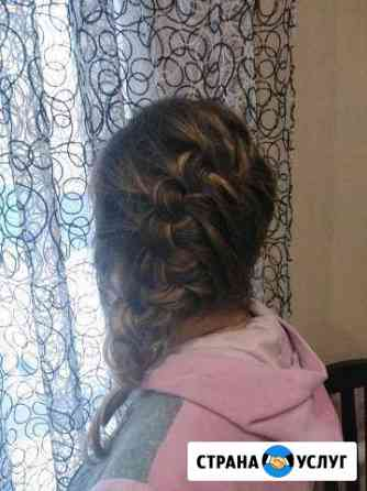 Причёски, наращивание ресниц Оренбург