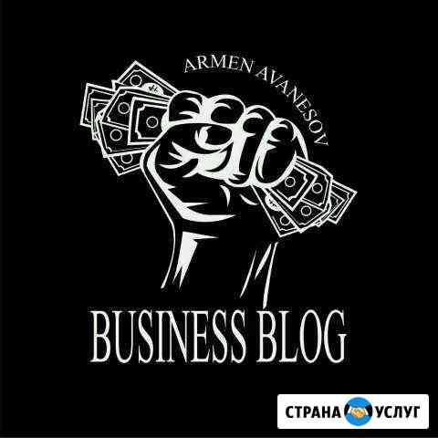 Дизайн полиграфии и веб дизайн Черкесск