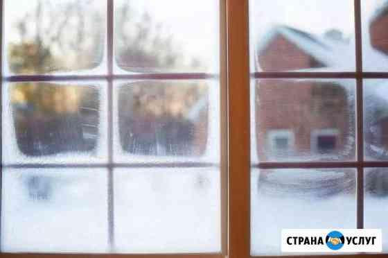 Окна пвх Великий Новгород