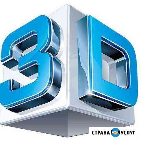 Настройка телевизора, антенн, цифровое телевидение Смоленск
