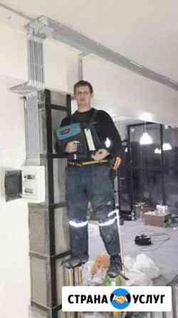 Электрик,электромантажник Азов