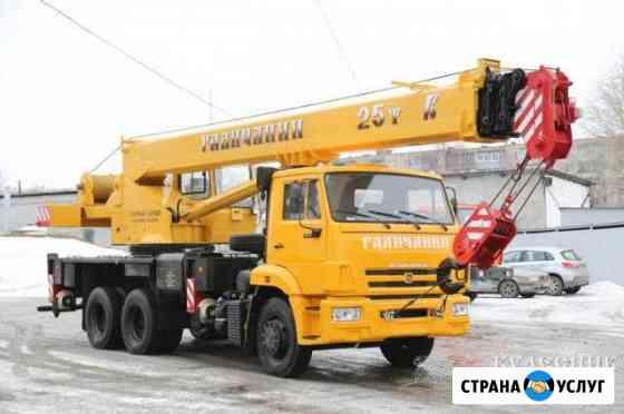 Услуги автокрана, Аренда автокран, Кран Екатеринбург