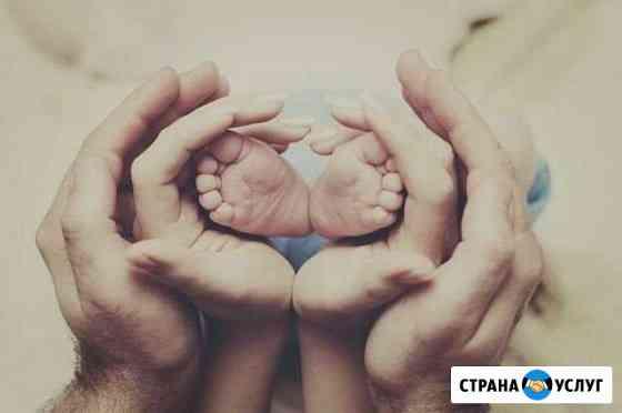 Семейный юрист Новосибирск