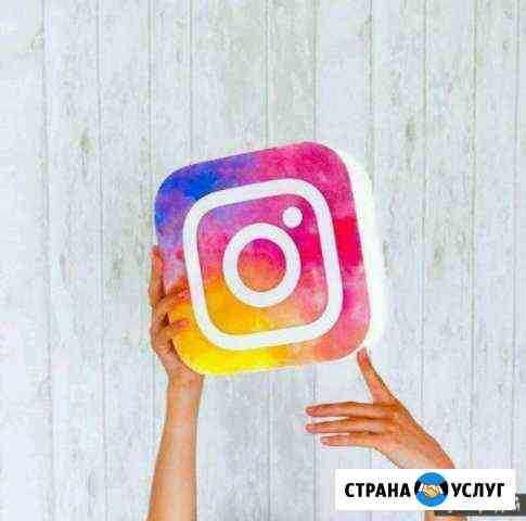 Накрутка Инстаграм Хабаровск