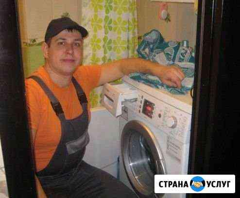 Ремонт стиральных машин без посредников Семилуки