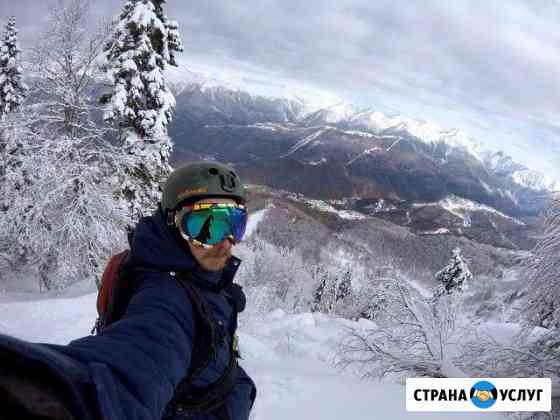 Профессиональный инструктор по сноуборду и лыжам Сочи