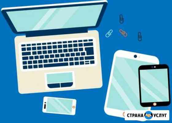 Ремонт ноутбуков компьютеров планшетов телефонов Волжский
