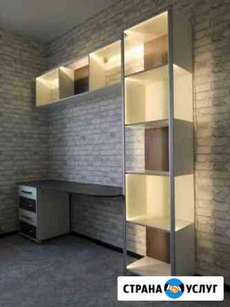 Корпусная мебель Волгоград