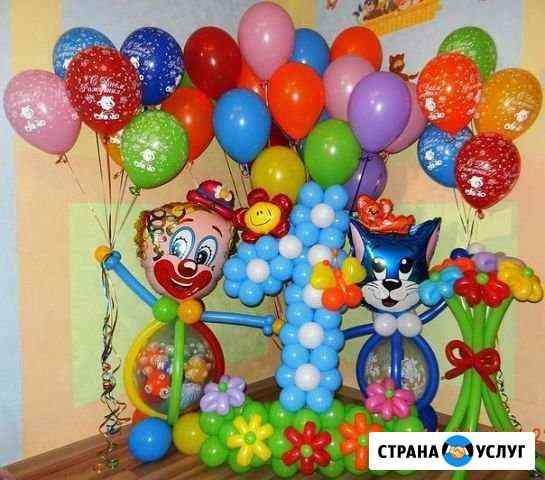 Ип Кряжев Е.В Мичуринск