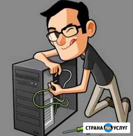 Ремонт Ноутбуков Компьютеров, Windows Красноярск
