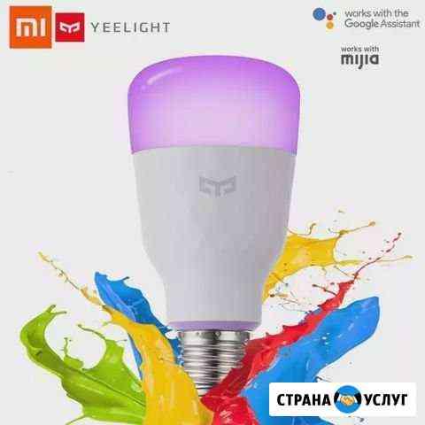 Умный свет Xiaomi Тюмень