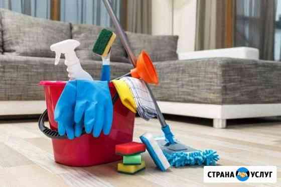 Домашняя уборка Краснокаменск