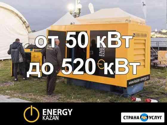 Аренда дизельного генератора электростанции дгу Нижний Новгород
