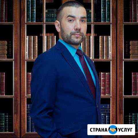 Адвокат Ярославль