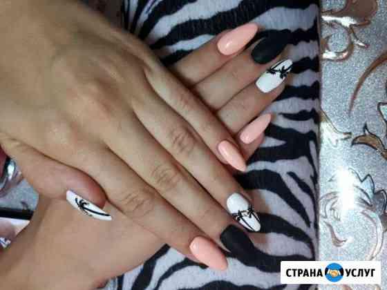 Наращивание ногтей Таганрог