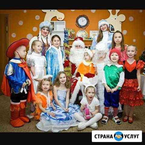 Карнавальные костюмы прокат Ставрополь