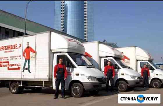 Тент бесплатно Нижний Новгород