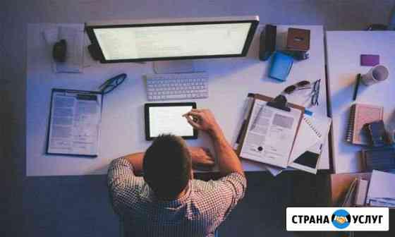 Создание и продвижение сайта. Аудит сайтов Архангельск