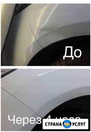 Выправление, удаление вмятин без покраски Екатеринбург