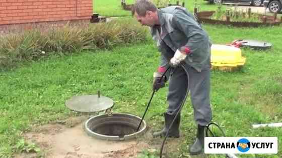 Прочистка канализации Оренбург