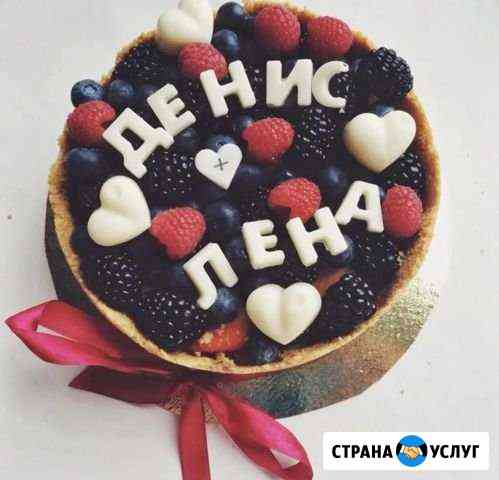 Чизкейк на Новый год Екатеринбург