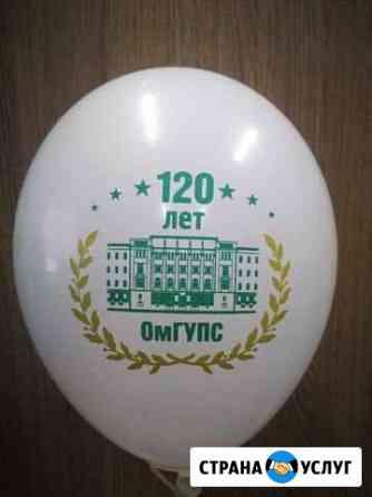 Печать на шарах Томск