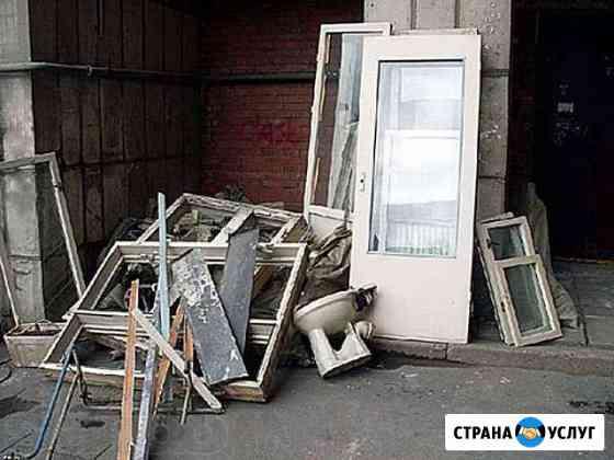 Вывоз любого строительного мусора, хлама, итд Владикавказ