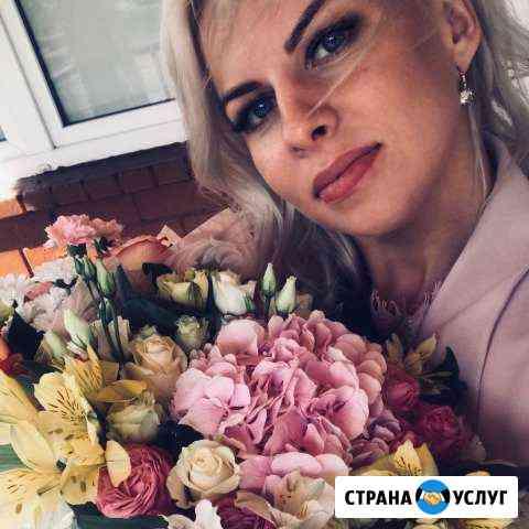 Репетитор Подольск