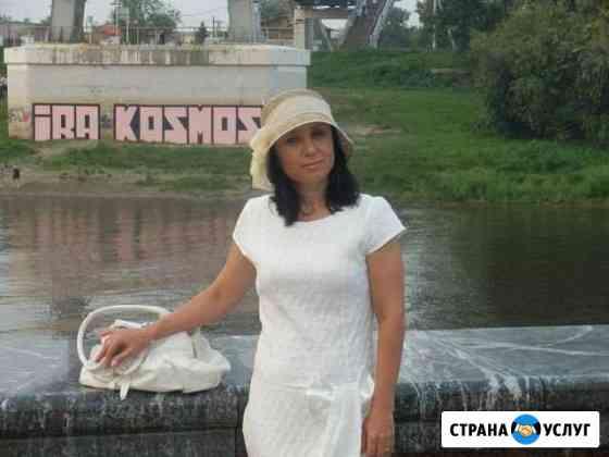 Няня Тюмень