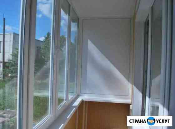 Окна. Балконы. Лоджии. Под ключ. Без предоплаты Балашиха