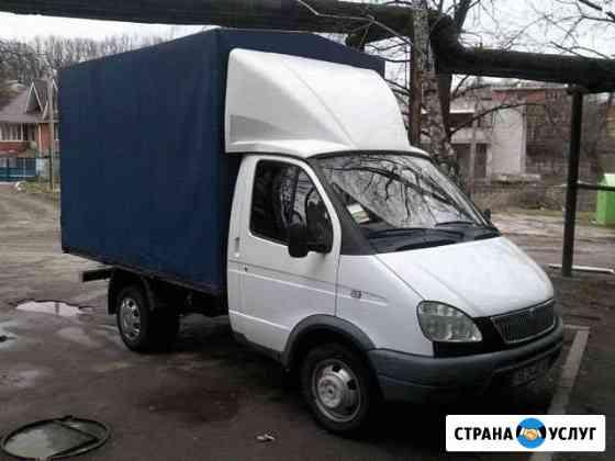 Грузоперевозки Кузнецк